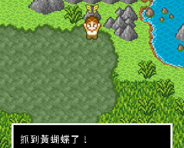 手機遊戲, 無人島大冒險2, 獅子島