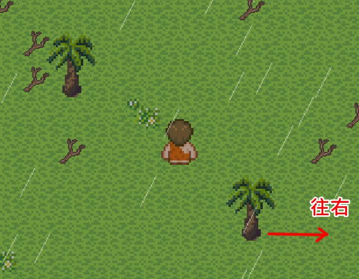 手機遊戲, 無人島大冒險2, 白花島