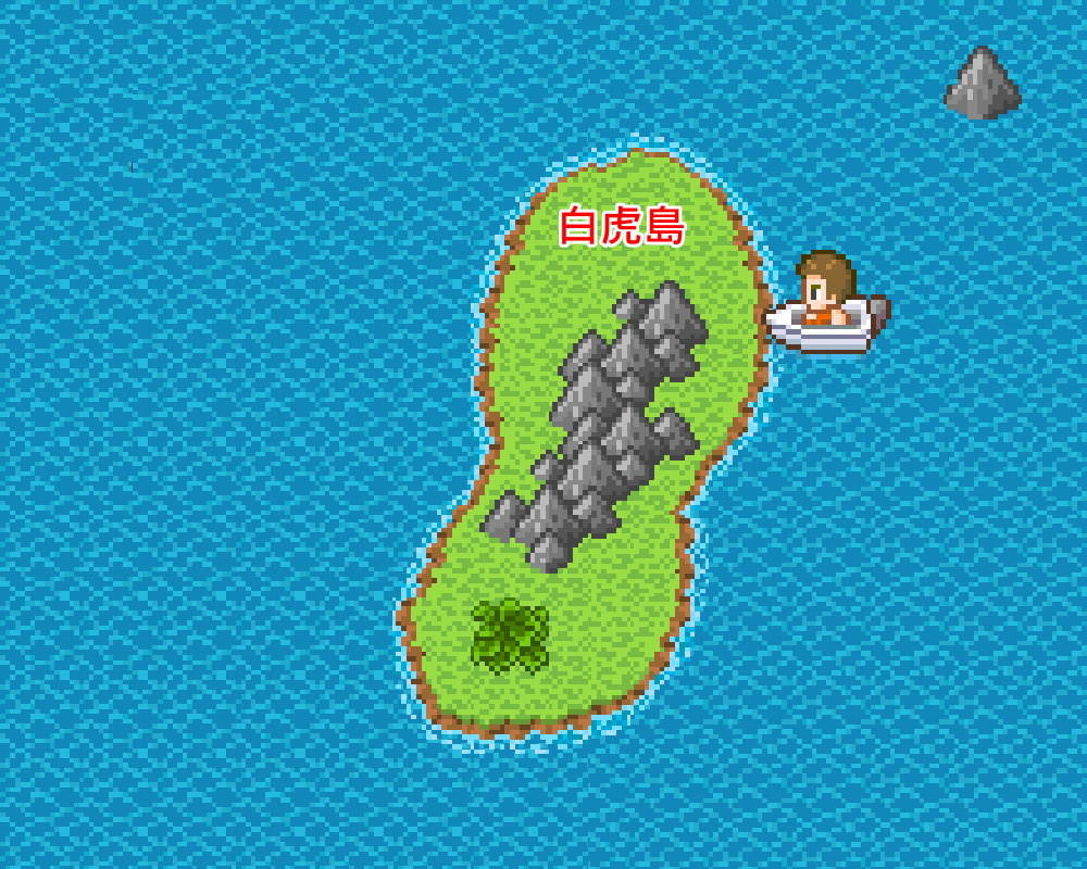 手機遊戲, 無人島大冒險2, 白虎島