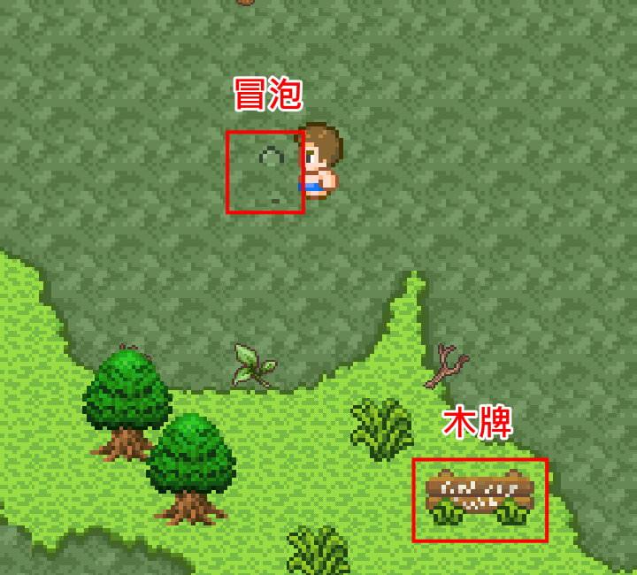 手機遊戲, 無人島大冒險2, 垃圾場