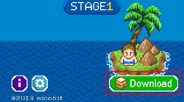 手機遊戲, 無人島大冒險2, 破關畫面