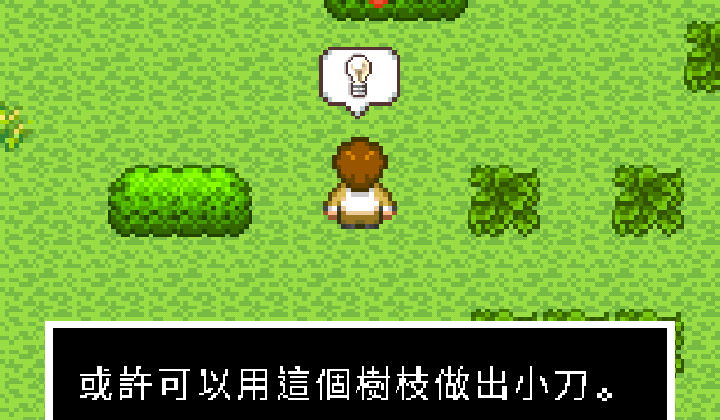 手機遊戲, 無人島大冒險1, 研究