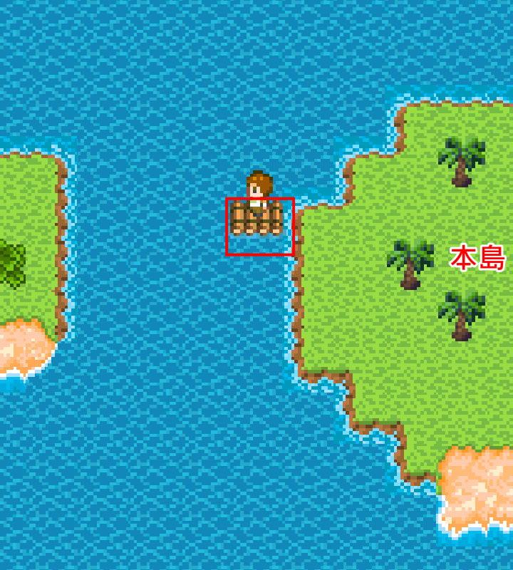 手機遊戲, 無人島大冒險1, 出海冒險