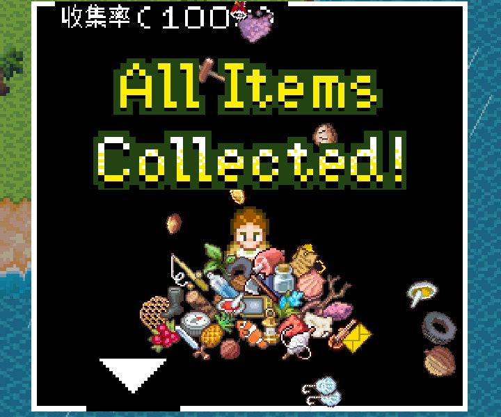 手機遊戲, 無人島大冒險1, 所有物品取得管道