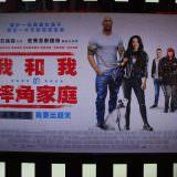 Movie, 我和我的摔角家庭 / Fighting with My Family(英國, 2019年) / 为家而战(中國), 宣傳看板, 微風國賓