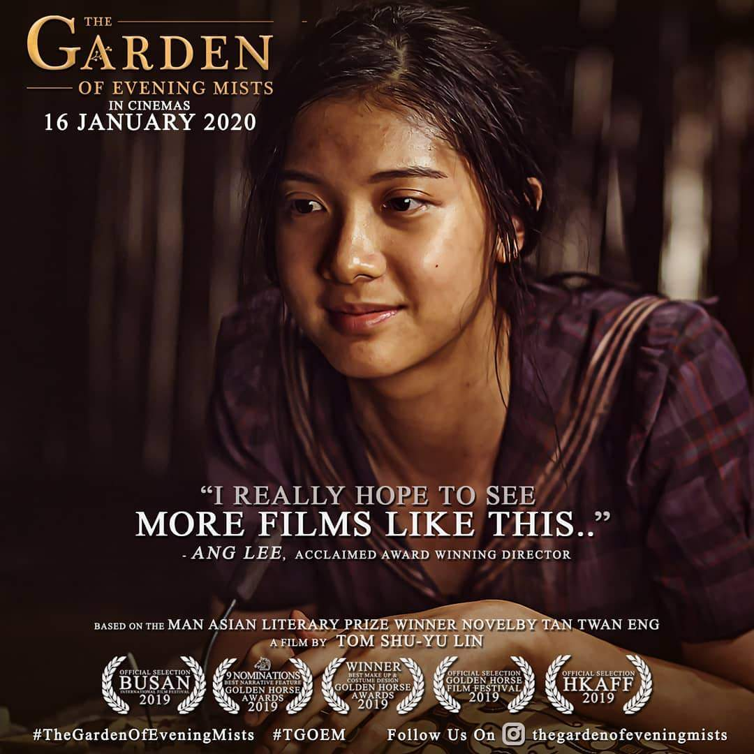 Movie, The Garden of Evening Mists(馬來西亞, 2019年) / 夕霧花園(台灣.香港), 電影角色與演員介紹