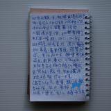 Movie, 九龍不敗(香港, 2019年) / 九龍不敗(台灣) / 九龙不败(中國) / The Invincible Dragon(英文), 心得速記
