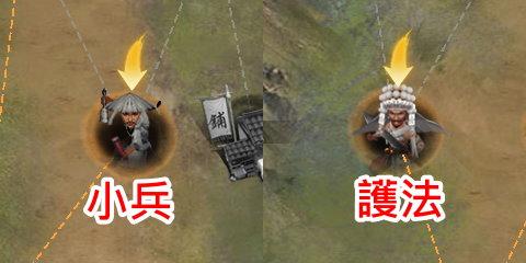 手機遊戲, 叫我官老爺, 征討白蓮教, 敵軍據點