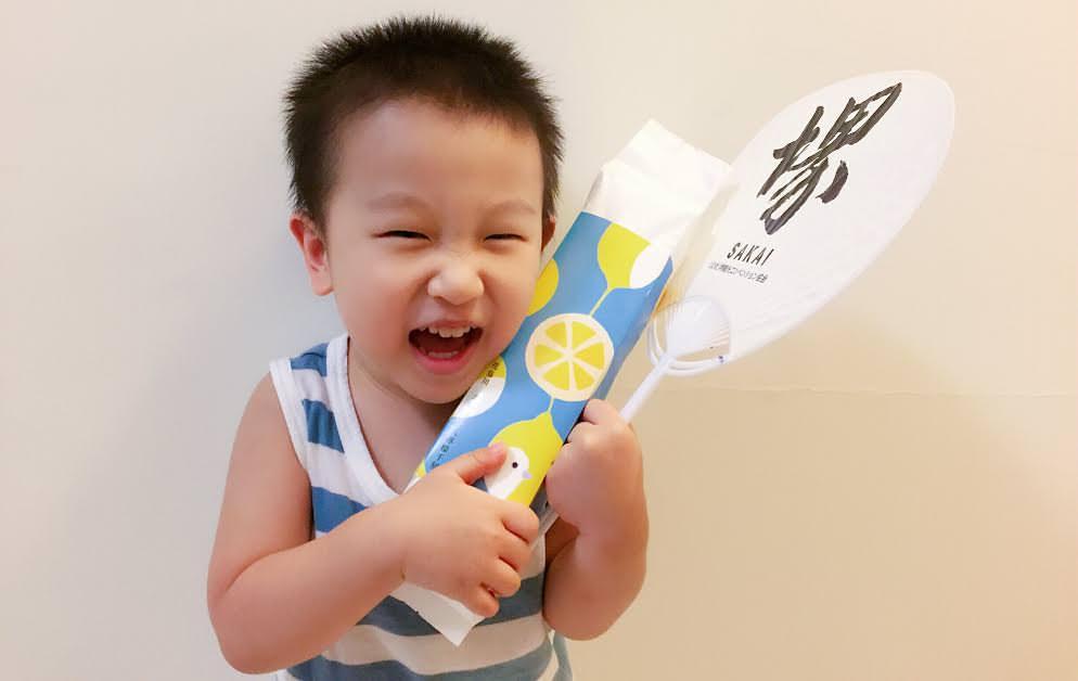 花鳥川檸檬千層01