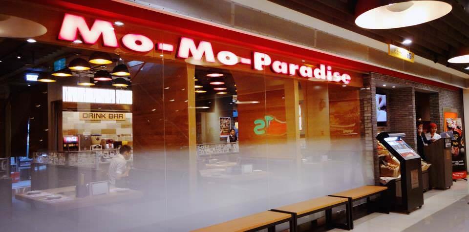 momox%e9%9b%80%e9%9b%8002