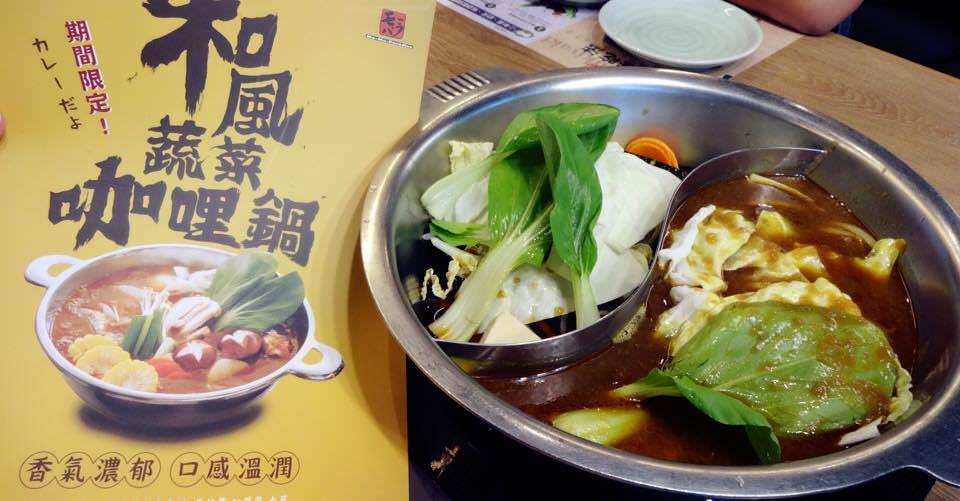 Mo-Mo-Paradise:壽喜燒與和風蔬菜咖哩鍋的美味雙重協奏┃台北neo19牧場┃台北京站牧場┃食記