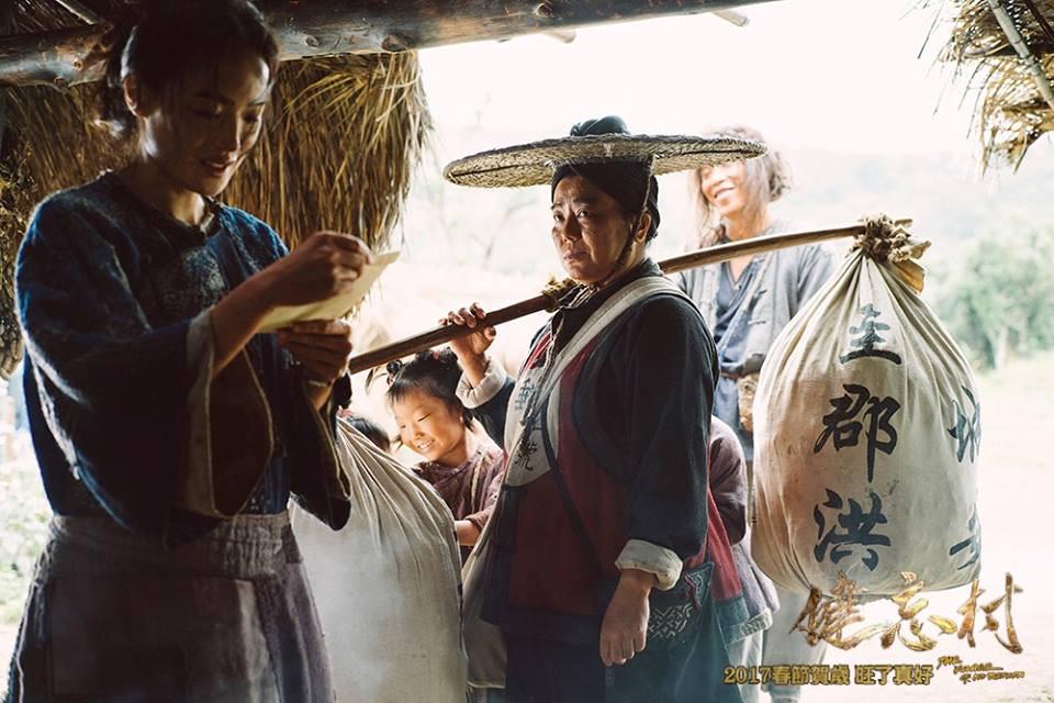 《健忘村》:陳玉勳的《讓子彈飛》