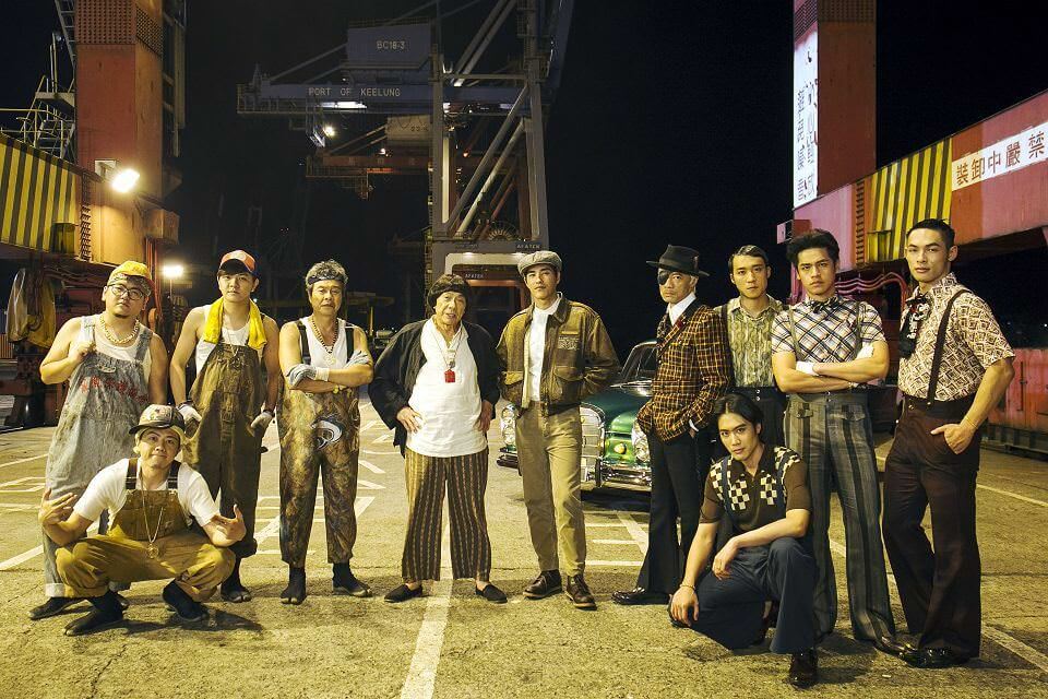 健忘村:華語電影人給觀眾的新年賀禮┃專題