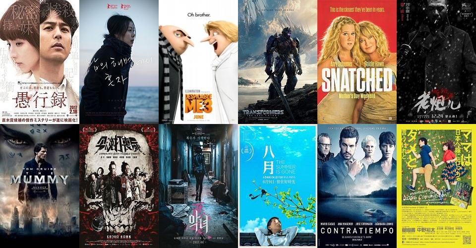 2017年6月最新電影┃電影檔期與影評