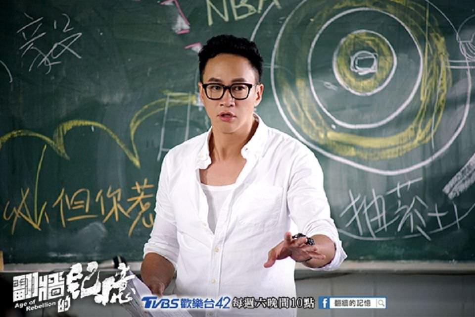 何潤東,虎爺吳念軒與張庭瑚在《翻牆的記憶》為愛轉性!┃劇評