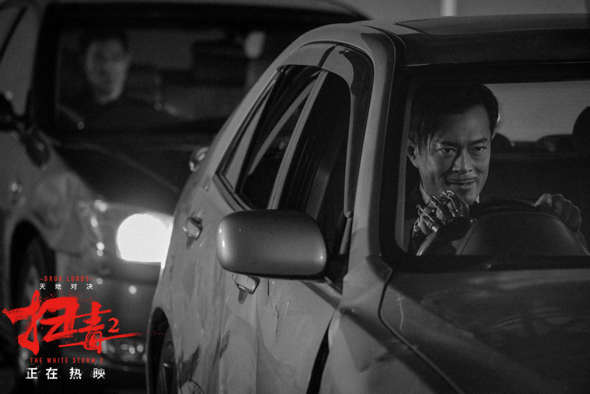 掃毒2天地對決:邱禮濤的命題作文,讓華仔做好人、古仔撐住香港古惑仔風格 | 影評
