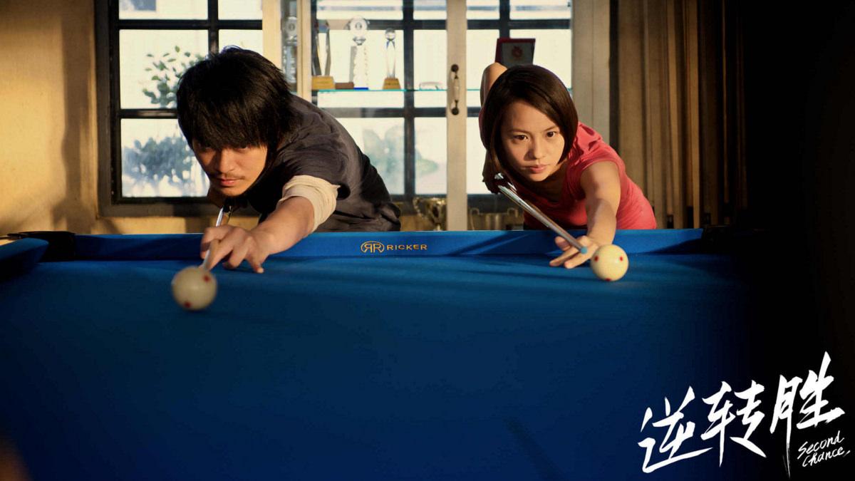 汗水與淚水,《下半場》和那些讓演員用身體成就方法演技的熱血台灣運動電影! | 電影專題