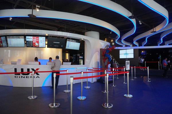 樂聲50! 樂聲影城LUX Cinema