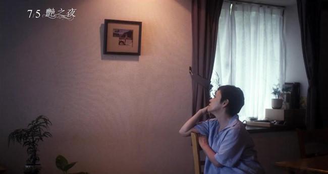 電影【艷之夜】