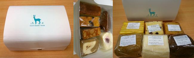 彌月蛋糕 010.jpg