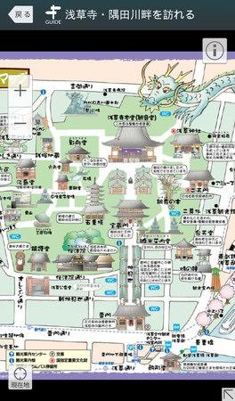 【旅行】日本自助旅行/自由行必備APP推薦-地圖類