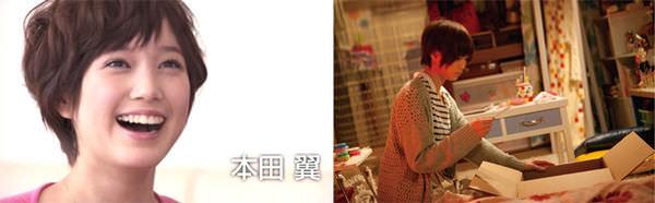 電影【模女生死鬥】