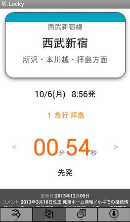 2014-10-06 00.55.10.png.jpg