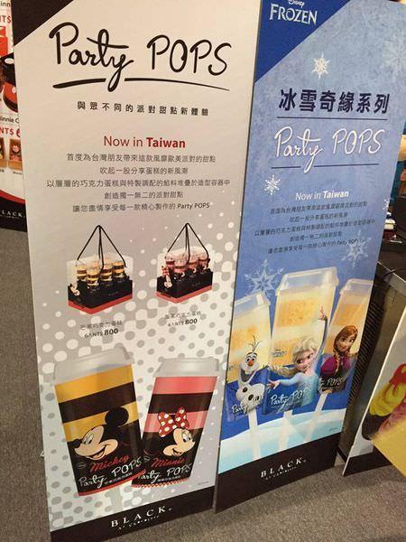 冰雪奇緣 冰紛特展 Taipei20151225 03.jpg