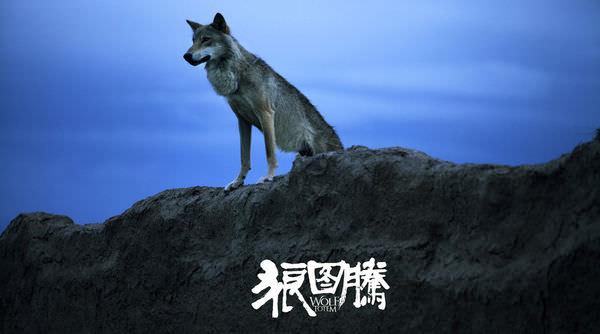 【影評】《狼圖騰》Wolf Totem 猛狼補羊、人類在後