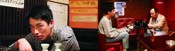 電影【苦役列車】