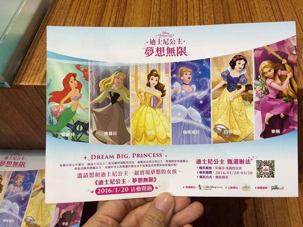 冰雪奇緣 冰紛特展 Taipei20151225 06.jpg