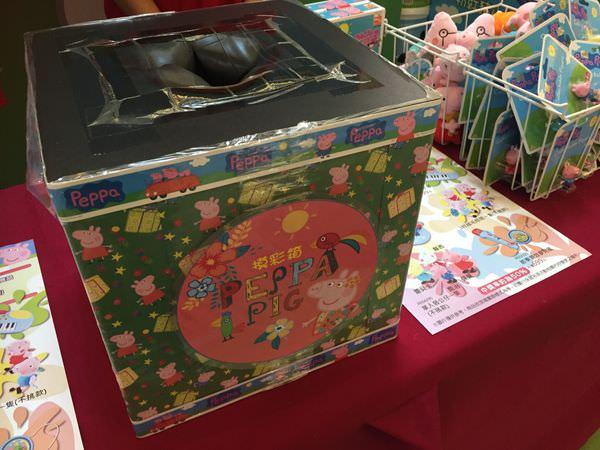 【遊記】粉紅豬小妹歡樂派對in美麗華 2016-02-04 下午19.58.51 41.JPG