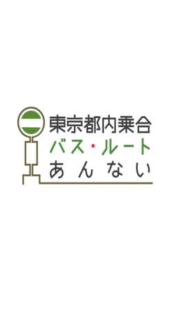 2014-10-06 00.28.26.png.jpg