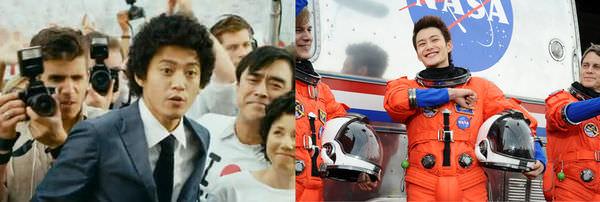 電影【宇宙兄弟】