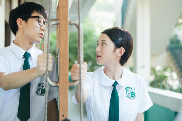 【影評】《哪一天我們會飛》 She Remembers, He Forgets 給香港的情詩