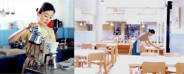 食堂 001