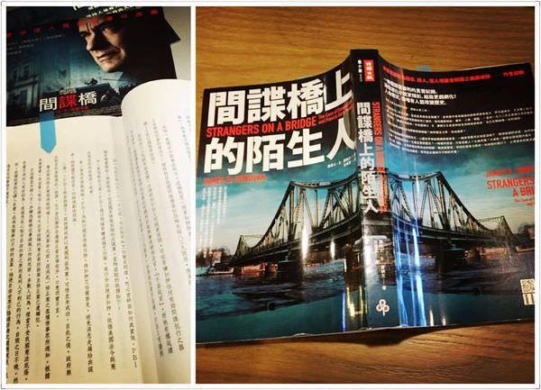Bridge of Spies 02