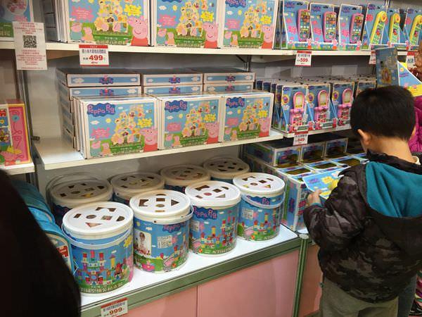 【遊記】粉紅豬小妹歡樂派對in美麗華 2016-02-04 下午19.58.51 11.JPG