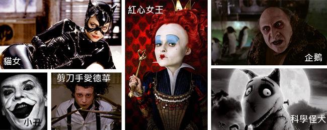 Tim Burton (1).jpg