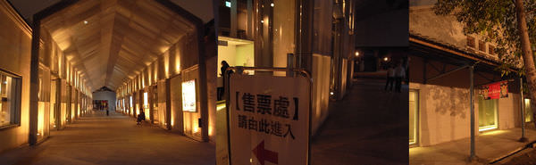 【電影院】光點華山