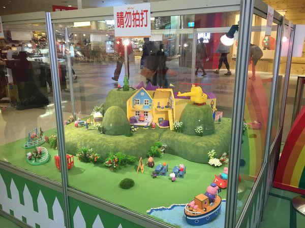 【遊記】粉紅豬小妹歡樂派對in美麗華 2016-02-04 下午19.58.51 3.JPG
