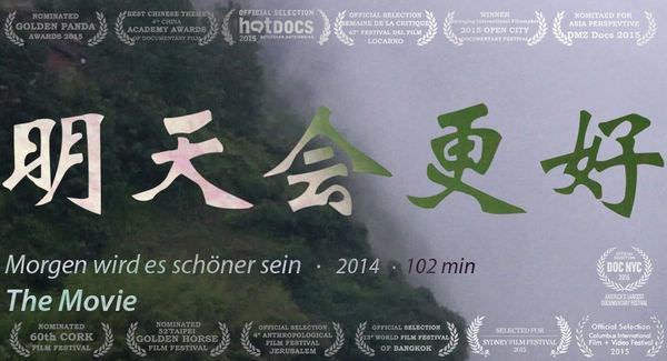 【專題】2015第52屆金馬獎得獎暨入圍名單及金馬52入圍電影全影評