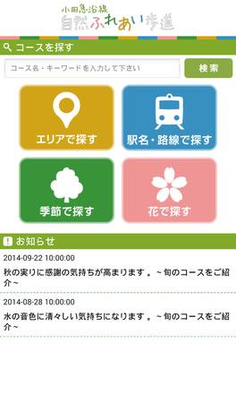2014-10-06 01.05.14.png.jpg