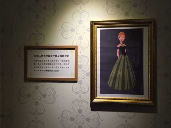 冰雪奇緣 冰紛特展 Taipei20151225 50.jpg