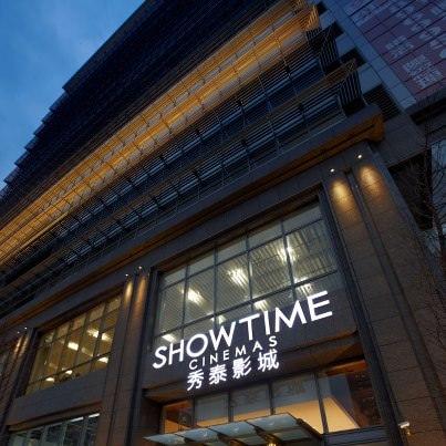 【影院】【省錢】2016信用卡看電影優惠:秀泰影城