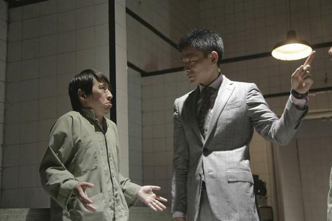 電影【盲探】