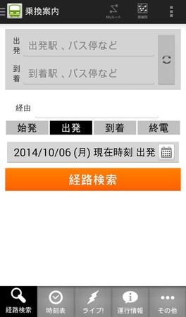 2014-10-06 00.06.38.png.jpg