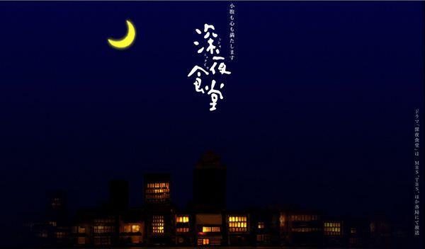 深夜001.jpg
