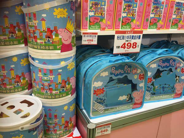 【遊記】粉紅豬小妹歡樂派對in美麗華 2016-02-04 下午19.58.51 10.JPG