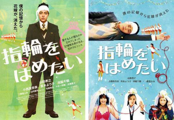 [台北電影節]《三個未婚妻》